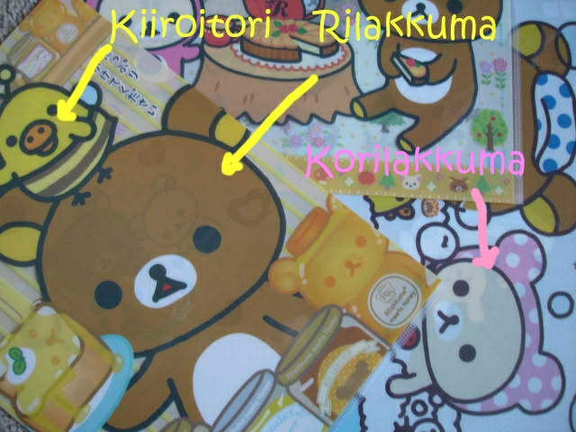 RILAKKUMA, Korilakkuma and Kiiroitori